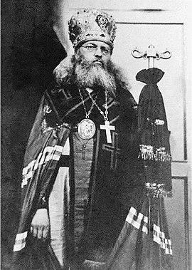 Luka, Vojno-Jaseneckij