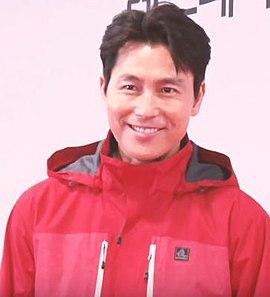 Jeong, U seong