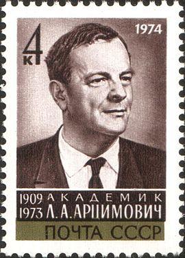 Arcimovič, Lev Andreevič