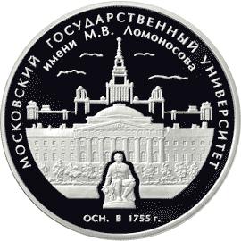 Moskovskij gosudarstvennyj universitet im. M.V. Lomonosova