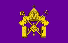 Armenische Apostolische Kirche