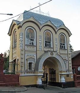 Baikowe-Friedhof (Kiew)