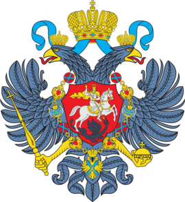 Peter I., Russland, Zar