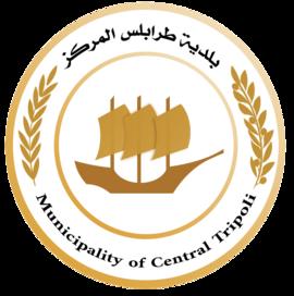 Tripolis (Libyen)