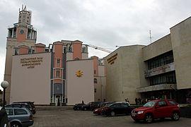 Gosudarstvennyj Darvinovskij Muzej (Moskau)