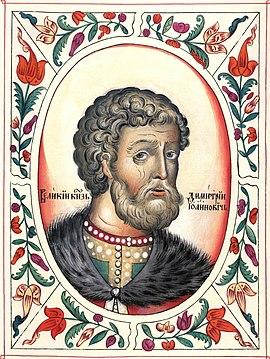 Dmitri, Moskau, Großfürst