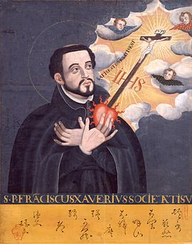 Francisco, de Javier