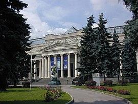 Gosudarstvennyj muzej izobrazitelʹnych iskusstv imeni A.S. Puškina