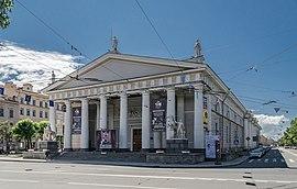 Manege (Sankt Petersburg)