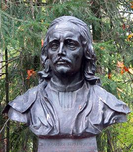 Bernardoni, Giovanni Maria