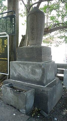 Sakai, Hōitsu